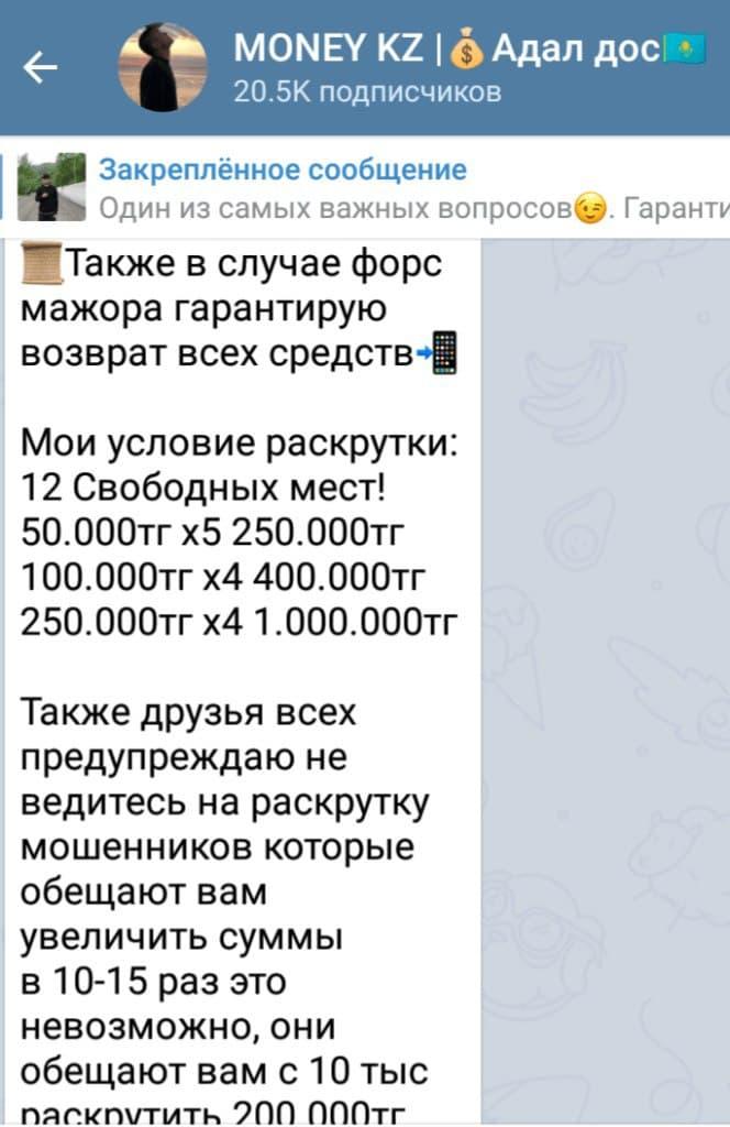 вклады принимаются в размере от 50 тысяч тенге