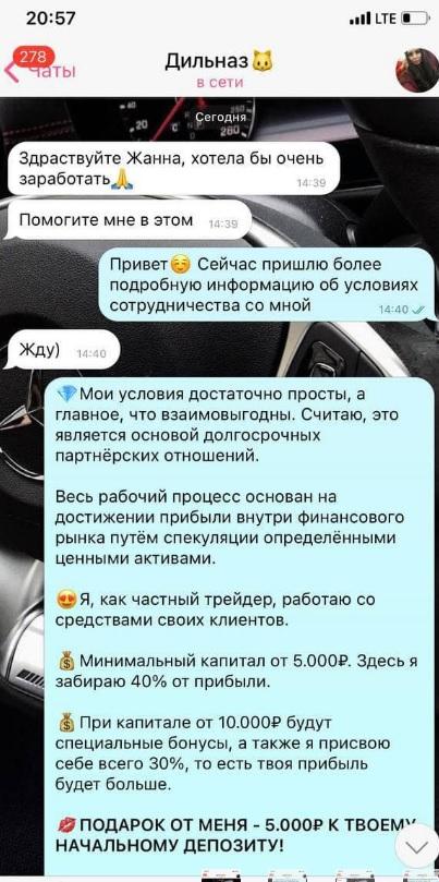 Комментарии о телеграм-канале