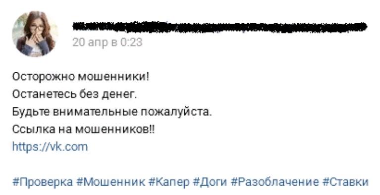 Отзывы об Антоне Кузнецове