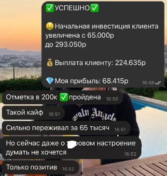 Анализ канала MAJOR CLUB