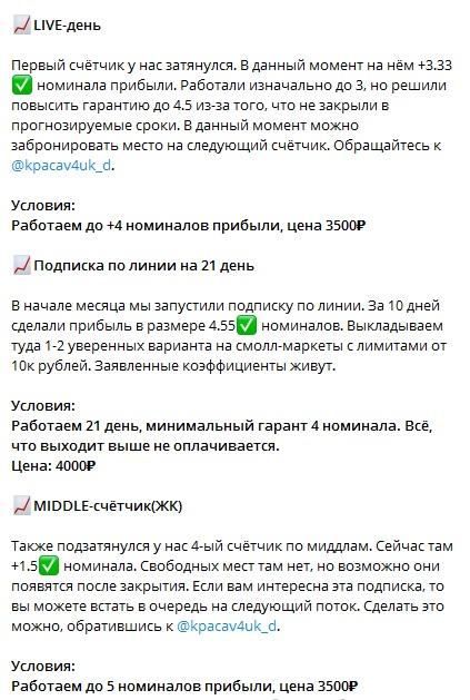 Цены у Богдана Костырко