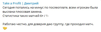 Дмитрий общается с аудиторией