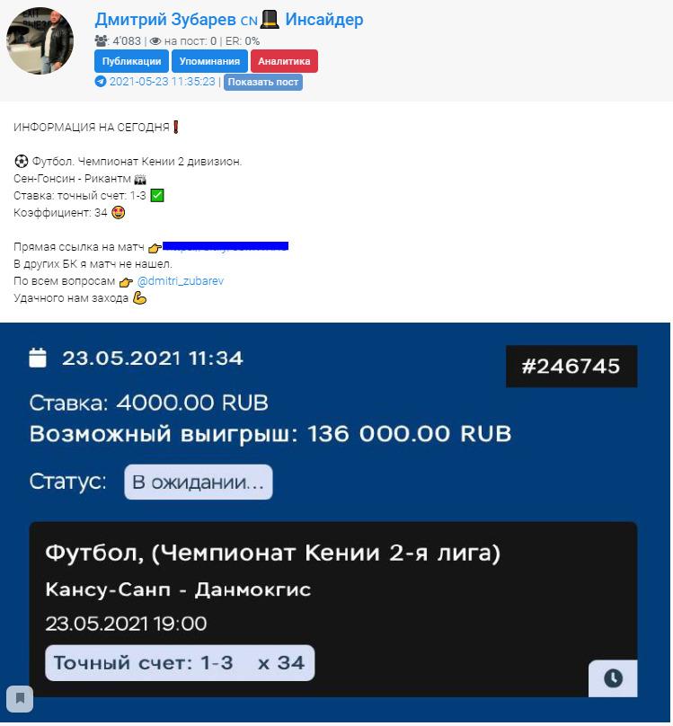 Дмитрий Зубарев Инсайдер - анализ