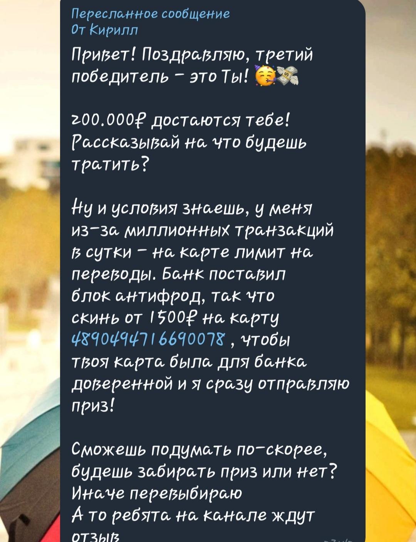 Добрый Кирилл - розыгрыши