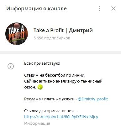 Информация о канале Дмитрия
