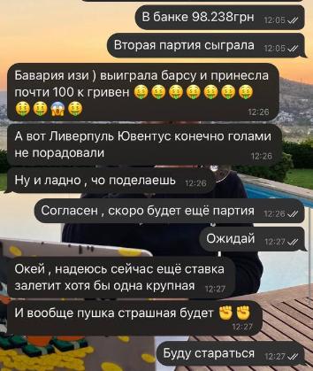 Матчи MAJOR CLUB
