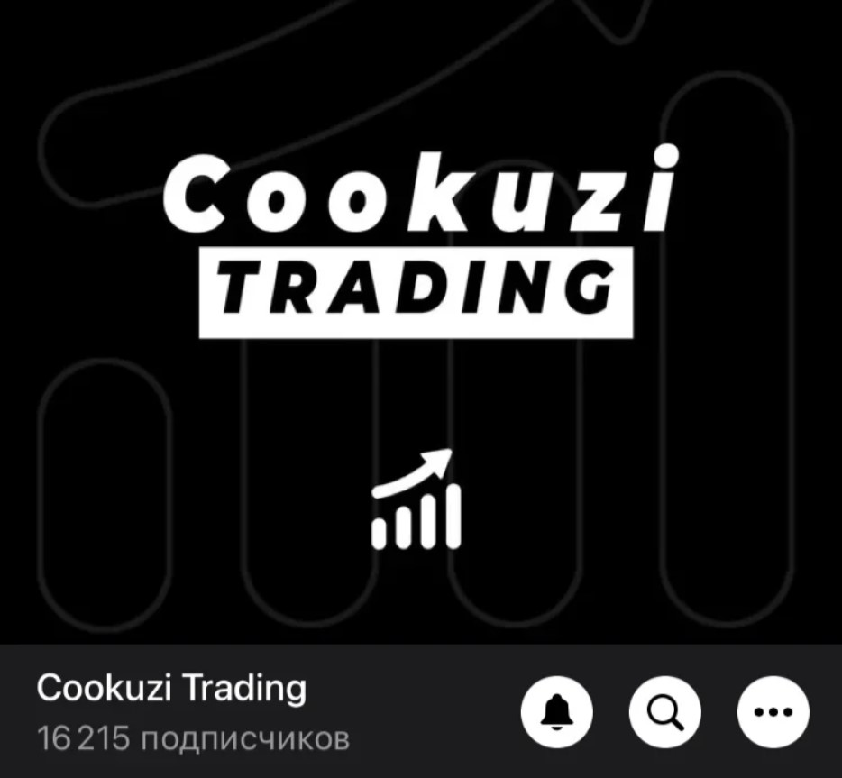 Проект Cookuzi Trading