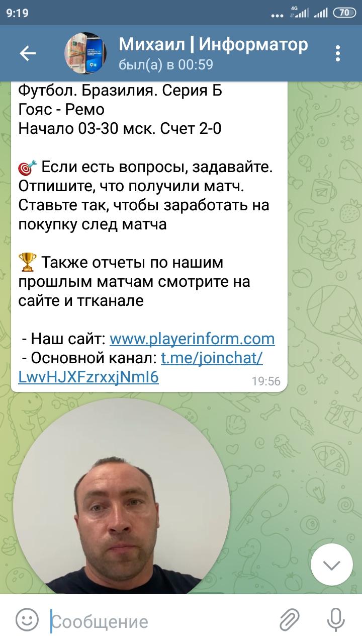 Screenshot_2021-08-11-09-19-15-369_org.telegram.messenger.jpg