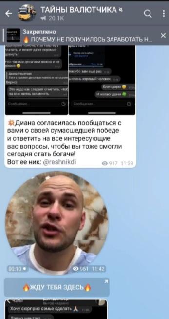 Канал Алексея Зорина