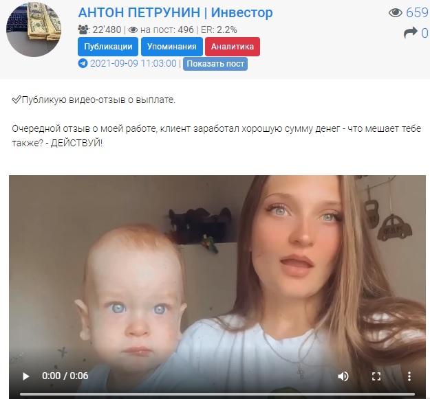 Комментарии подписчиков в формате видео