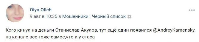 Отзыв на «Дар Валютчика»