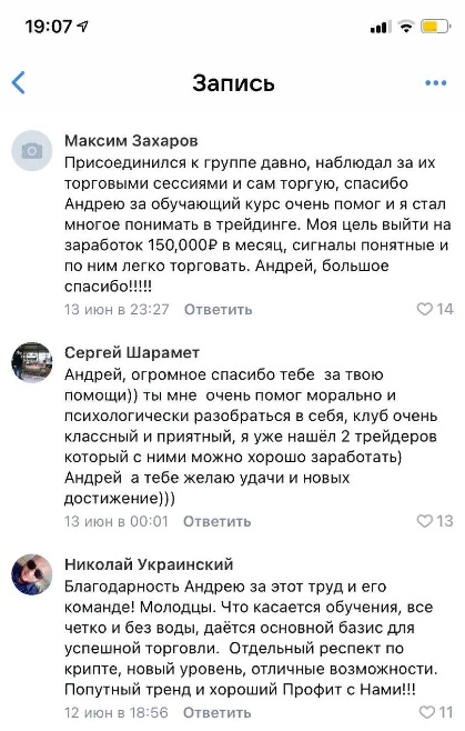 Отзывы об авторе проекта