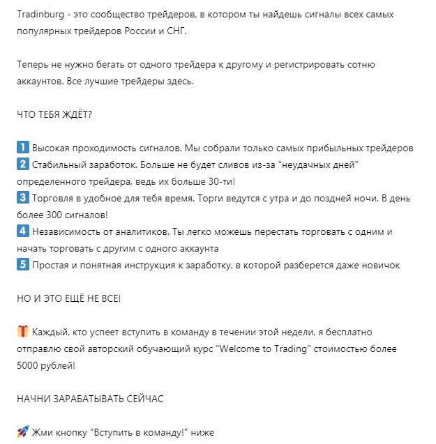 Преимущества сообщества Андрея Гослинга