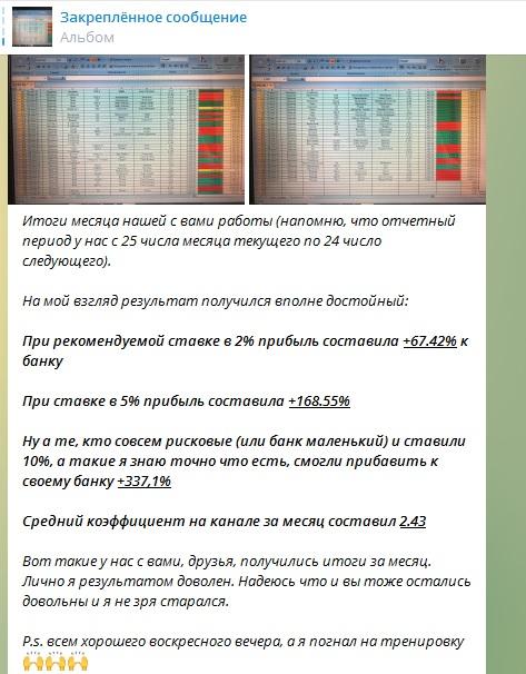 Ровная линия - статистика