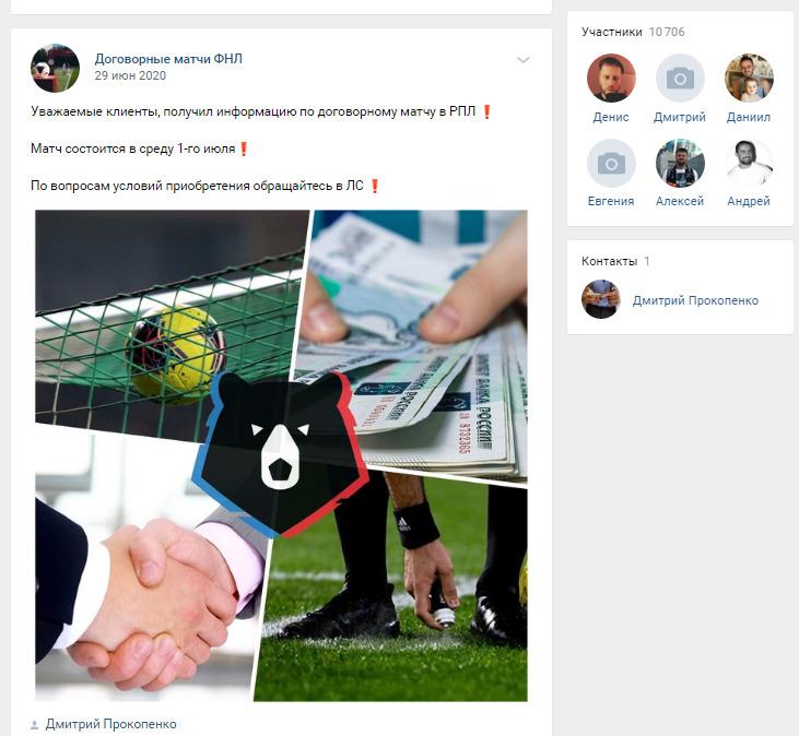 Соцсеть «ВКонтакте» не фиксирует редактирование постов