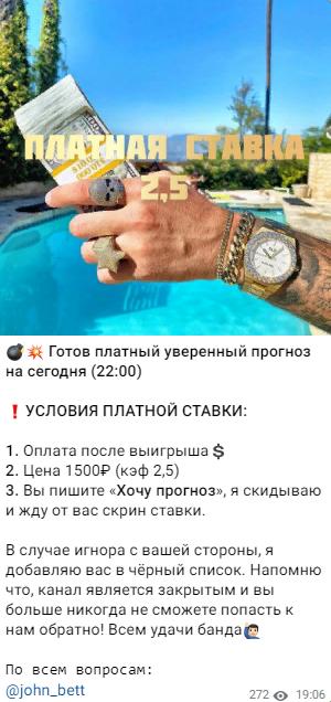 Экспресс за 1500 руб
