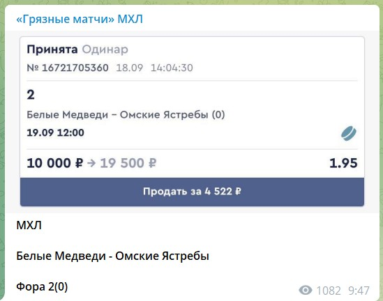 Грязные матчи МХЛ - аналитика и прогноз