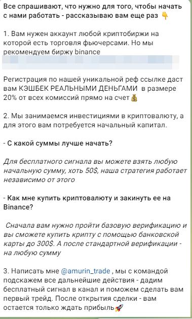 Инструкции по регистрации и пополнении депозита в БК